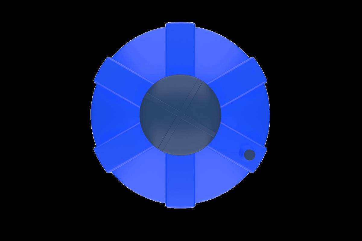 Mavi Turşu Deposu (Küçük Kapak) Fiyatı